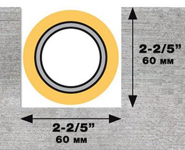 EMF 180.2 Wall Slotter Capacity